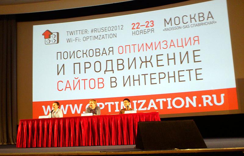 Круглый стол Optimisation-2012